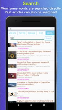 Crypto Currency News Encyclopedia apk screenshot