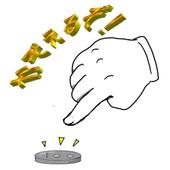 コイン カウント ライト icon