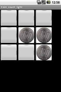 コイン カウント ライト poster