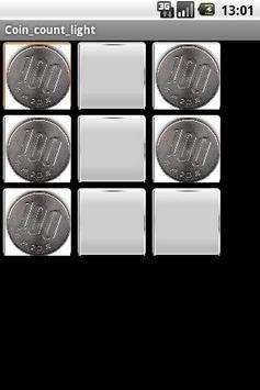 コイン カウント ライト apk screenshot