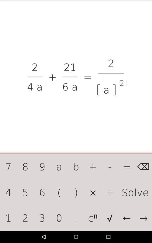 Algebra Helper  Mathilda For Android  Apk Download  Algebra Helper  Mathilda Screenshot