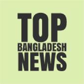 Top Bangladesh News icon