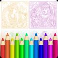 Colorfeel: Person Coloring Book