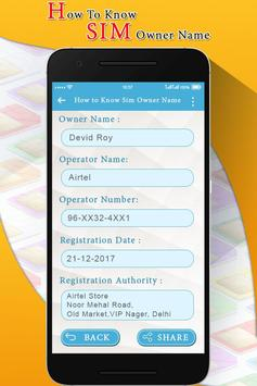 How to Know SIM Card Owner Name screenshot 5