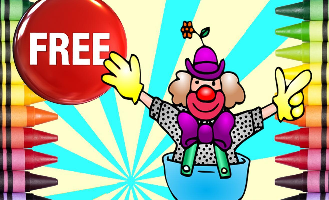Coloring Book Circus APK Download