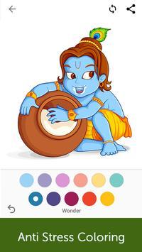 Lord Krishna Coloring Pages screenshot 4