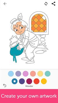 Lord Krishna Coloring Pages screenshot 5