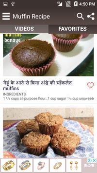 Muffin Recipe screenshot 2