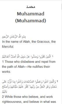 Surah Muhammad Mp3 apk screenshot