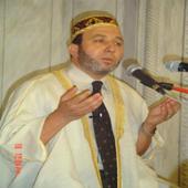 Dua Muhammad Jibreel icon
