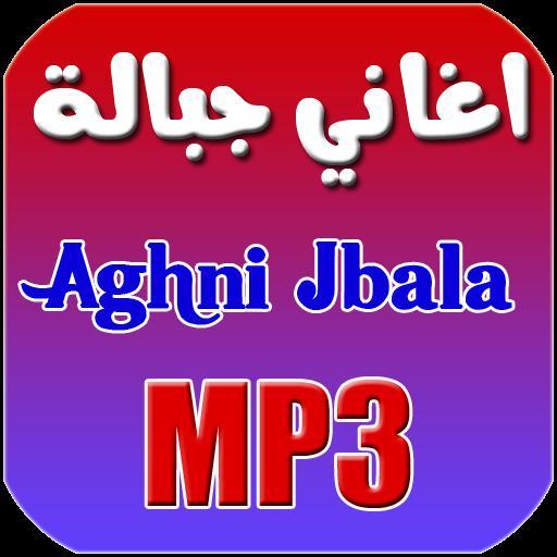 MP3 TÉLÉCHARGER JBALA