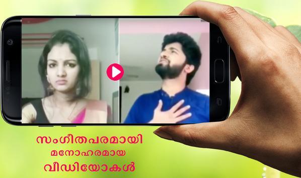 Funny Videos For Malayalam Musically screenshot 4