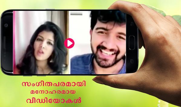 Funny Videos For Malayalam Musically screenshot 2