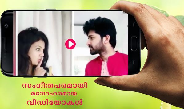 Funny Videos For Malayalam Musically screenshot 3