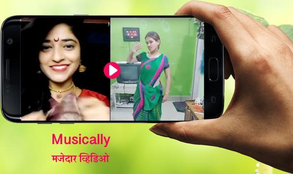 Funny Videos For Marathi Tik Tok -मजेदार Videos screenshot 1
