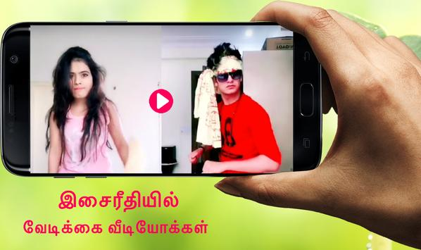 Funny Videos For Musically - தமிழ் இசை poster