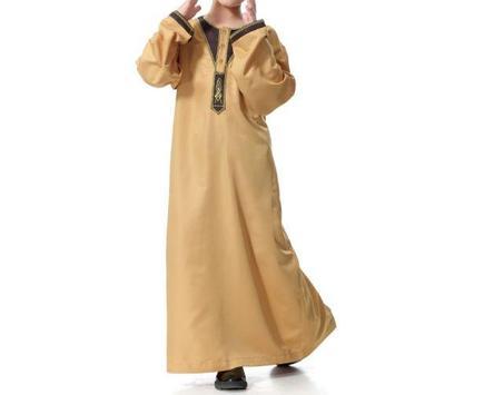 Muslim Children Clothes Ideas screenshot 2