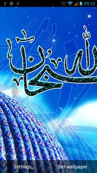 Muslim Live Wallpaper poster