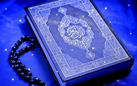 Muslim Live Wallpaper screenshot 5