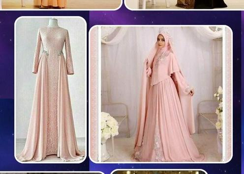Muslim Party Dress Design screenshot 1