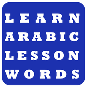 Learn Arabic Lessons and words icon