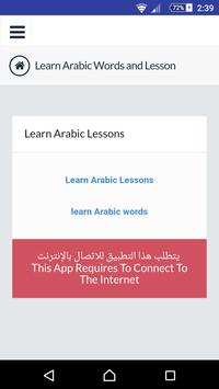Learn Arabic Lessons and words poster