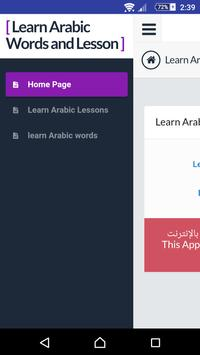 Learn Arabic Lessons and words screenshot 1