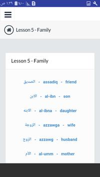Learn Arabic Lessons and words screenshot 2