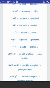 Learn Arabic Lessons and words screenshot 3