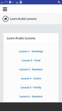 Learn Arabic Lessons and words screenshot 4