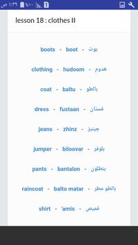 Learn Arabic Lessons and words screenshot 5