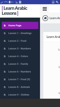 Learn Arabic Lessons and words screenshot 6