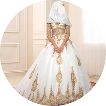 Muslim Wedding Dress 2018 screenshot 5