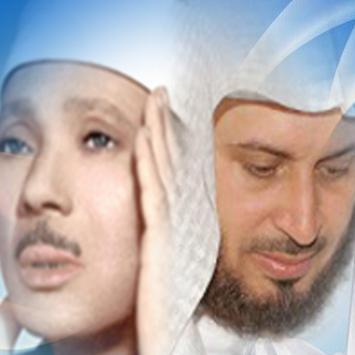 Quran Recitation With Playlist poster