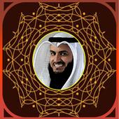 Sholawat Prophet 2018 Offline icon