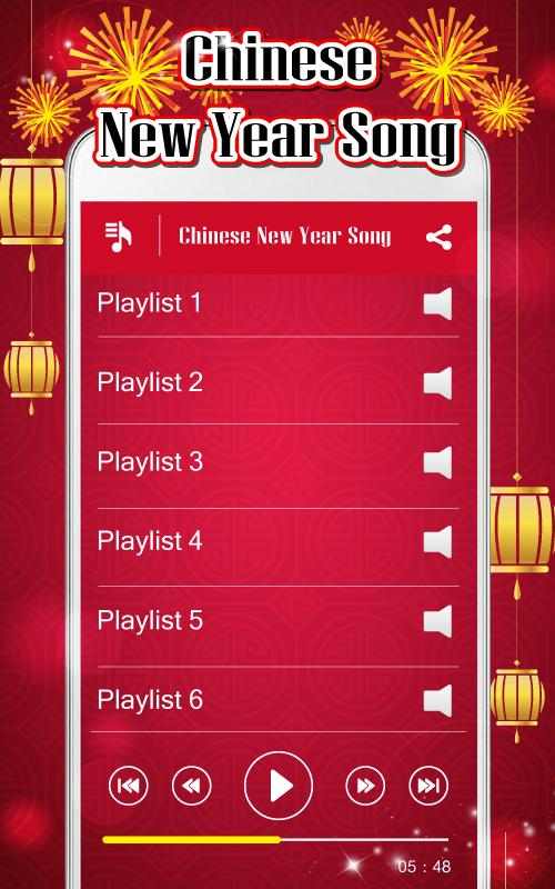 Pipes of may song download good fortune music for chinese new.