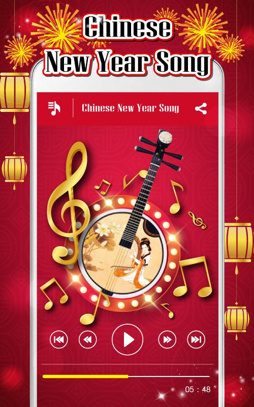 Cny 2019 chinese new year song 2019 歡樂新春2019 youtube.