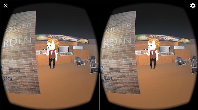 萬大花園餐廳VR導覽 screenshot 1