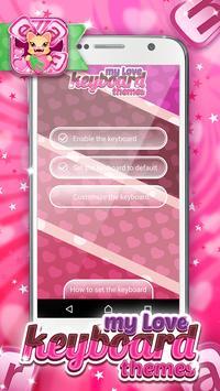 My Love Keyboard Themes screenshot 4
