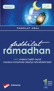 Fadhilat Ramadhan (Indonesian) poster