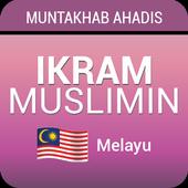 Ikram Muslimin - Muntakhab Ahadis icon