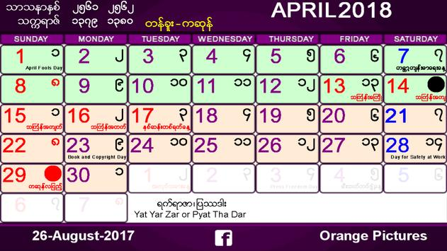 Myanmar Calendar 2019 APK [4 2 0] - Download APK