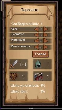 King of Dungeon screenshot 1