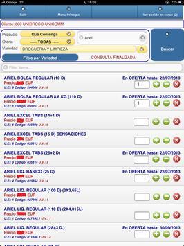 Uniweb screenshot 3