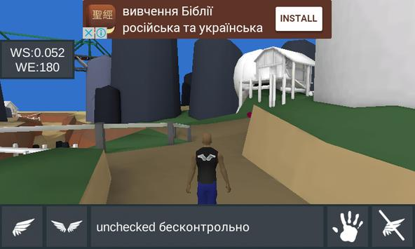 Angels apk screenshot