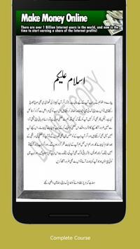 Youtube Earning Course in Urdu screenshot 1