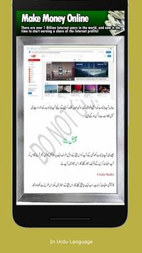 Youtube Earning Course in Urdu screenshot 2
