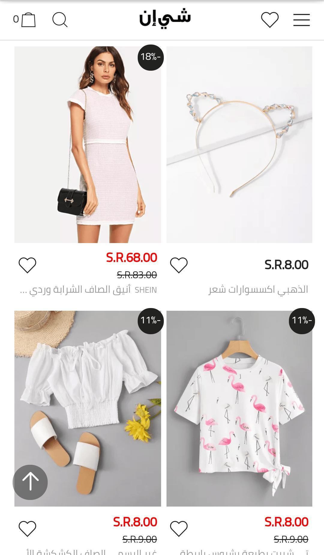 73cb3d004 SheIn-ملابس نسائية أزياء، بلايز، متجر الفساتين for Android - APK ...