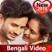 Bengali Video 🎬 icon