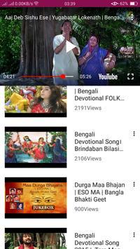 Bengali Video 🎬 screenshot 5